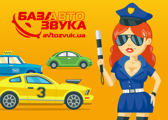 Promotional Website for Baza Avtozvuka