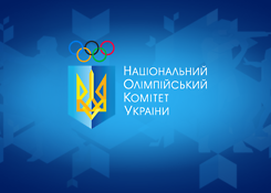 National Olympic Committee of Ukraine